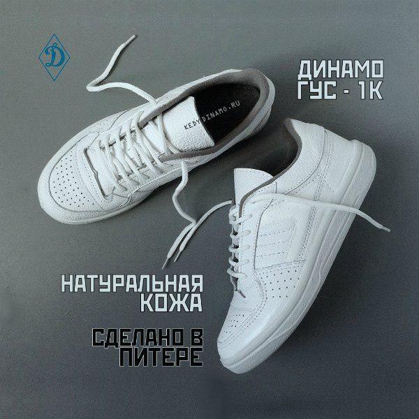 Белые кроссовки спб