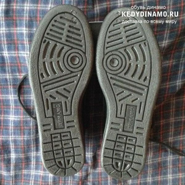 купить кроссовки Динамо ГУС-2К