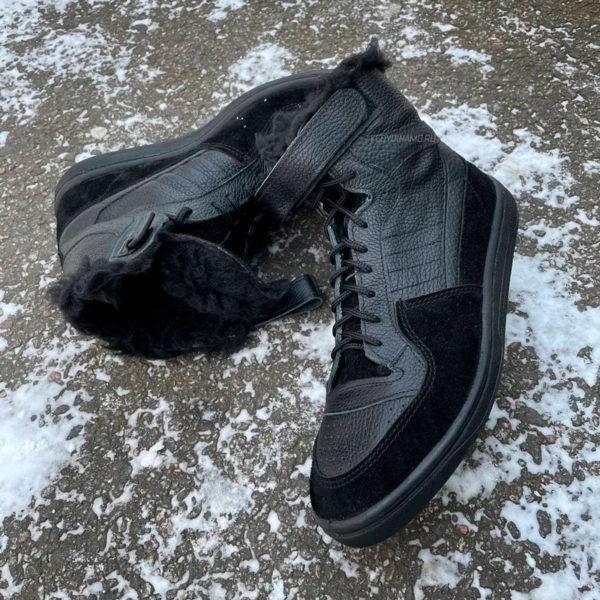 Купить кроссовки Динамо осень-зима