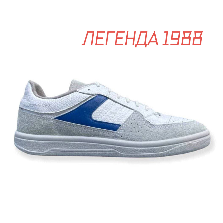 кроссовки динамо Гус-1