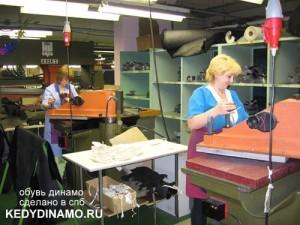 фабрика динамо магазин