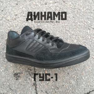 Черные кроссовки кожа